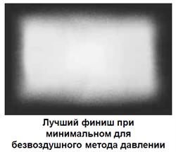 FFLP314 НАКОНЕЧНИК ФИНИШНЫЙ - фото 110629