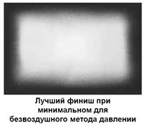 FFLP412 НАКОНЕЧНИК ФИНИШНЫЙ